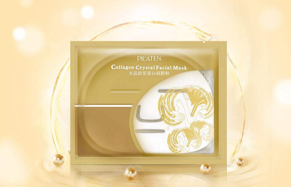 Conforama Aparador Atlanta ~ Máscara de colágeno para o rosto da Pilaten Black Mask Portugal